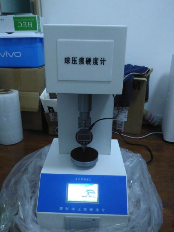 塑料橡胶球压痕硬度仪选购须知